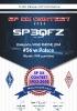 SP_DX_2020_SP3QFZ